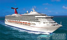 Port Canaveral - Carnival Glory